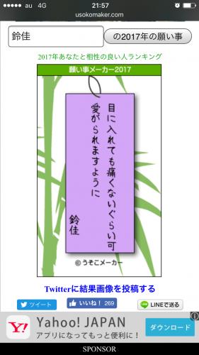 IMG_0571